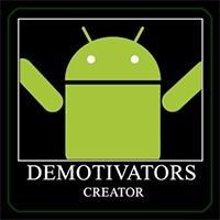 desmotivaciones App para hacer carteles