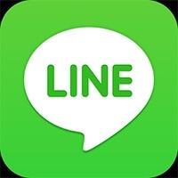 line App para llamar gratis