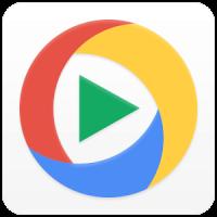 reproducvideo app para ver video