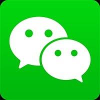 wechat App para llamar gratis