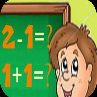 matematicas Las mejores aplicaciones educativas Android