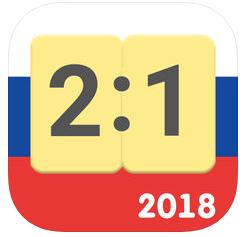 Apps para Mundia Rusial 2018